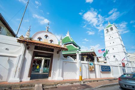 Malaysia - 11 Febuary 2017 ::Kampung Kling Mosque in Melaka , Malaysia Editorial