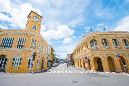 Phuket, Thailand - October 12, 2017: Building with clock tower of Sino Portuguese architecture at Phuket Old Town, The chartered bank building, Phuket, Thailand