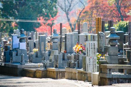 Kyoto, Japan - November 17, 2017 :The Japanese tombstone and graveyard in a public park, Arashiyama, Kyoto, Japan 報道画像