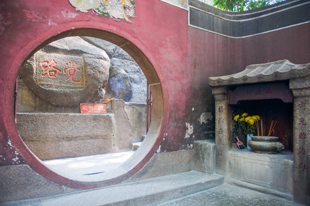 Macau - January 17, 2018 :The A-ma temple is the temple is one of the oldest and famous temple in Macau, landmark