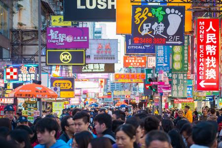 Mongkok ,Hong Kong - January 11, 2018 :Crowd people shopping and walking at Mong Kok shopping street, The Mongkok street is a very popular shopping place in Hong Kong Editorial
