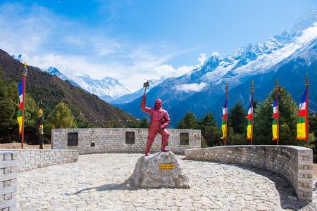9 April 2018 - Nepal ::Sherpa Tenzing Norgay Memorial Statue , Namche Bazaar