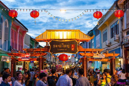 11 November 2018-Phuket::Lard Yai Night Market Phuket,travel