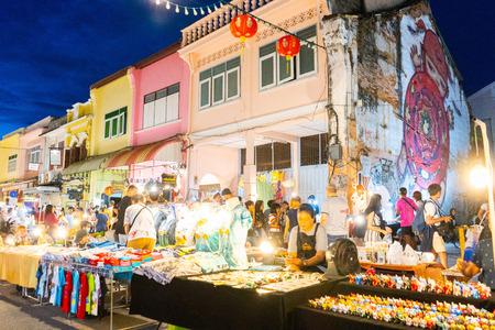 11 November 2018-Phuket::Lard Yai Night Market Phuket,travel