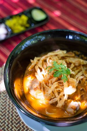Khao Soi - thai curry noodles with chicken,Thai food Stock Photo