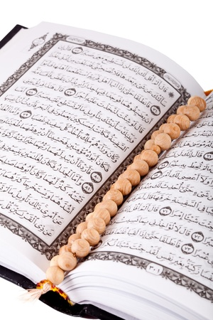 Holy Quran Book Stock Photo