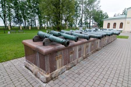 Anniversary -The 200 years of the battle of Borodino. 1812-2012 photo