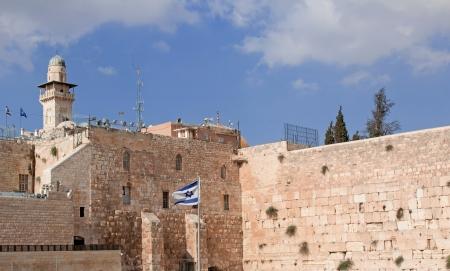 The Jerusalem wailing wall photo