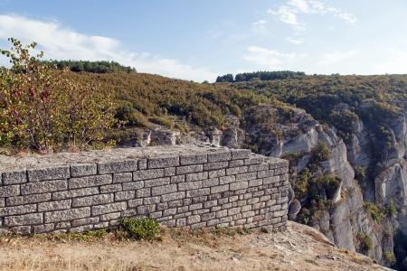 A ancient fortress Madara in Bulgaria Stock Photo - 15905438