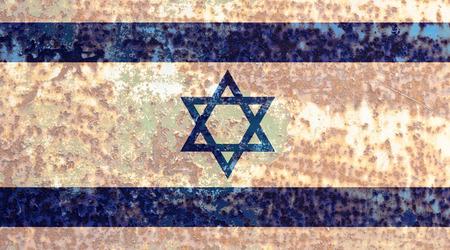 israeli: Israeli flag rusty metal texture Stock Photo