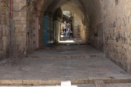 Walk through the ancient streets of Jerusalem  photo