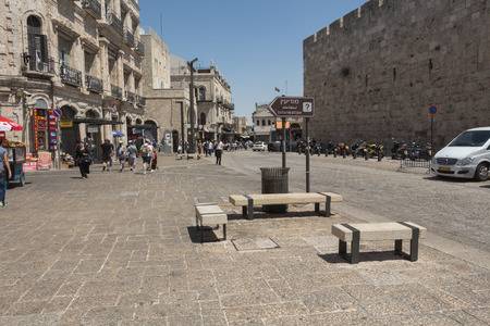 Walk through the ancient streets of Jerusalem