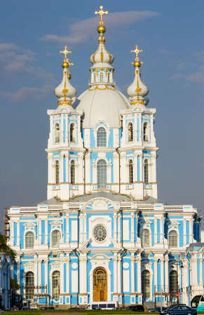 establishments: Smolny �athedral, the Cathedral For All Educational Establishments, located at 1 Rastrelli Square.