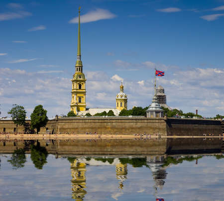 bulwark: ST. PETER AND PAUL FORTRESS