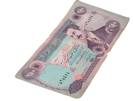 plunder: the iraq dinars isolated with clipping path