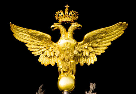 federation: Double-headed eagle - National Emblem of Russian Federation