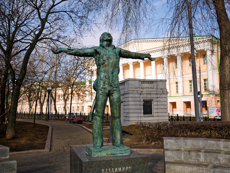 petrovka: The monument to Vladimir Vysotsky, the Boulevard ring