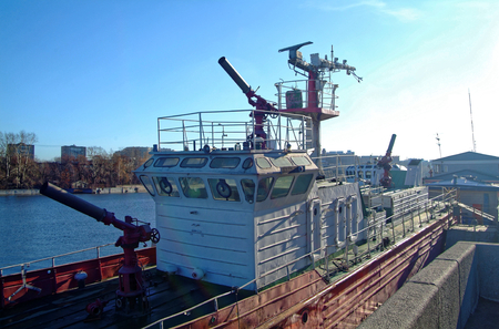 fire vessel on the Moscow river on a Sunny day, autumn