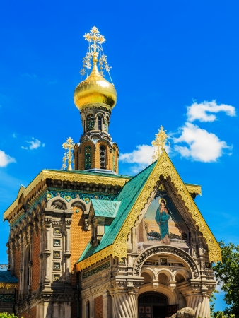 orthodox church: The Orthodox Church in Darmstadt, Germany Stock Photo