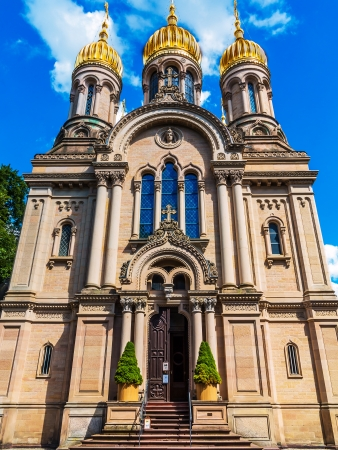 russian orthodox:  Russian Orthodox Church of Saint Elisabeth outside Russia  on the Mount Nero in Wiesbaden, Germany