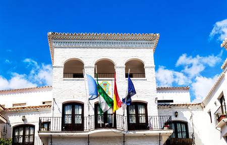 Town Hall in Nerja, at attractive tourist resort on the Costa del Sol, Malaga Province, Andalucia, Spain