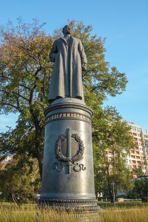 felix: Moscow, Russia - September 25, 2015:  City artistic park Muzeon. Felix Dzerzhinskys sculpture, inspirer of creation of KGB of the USSR.