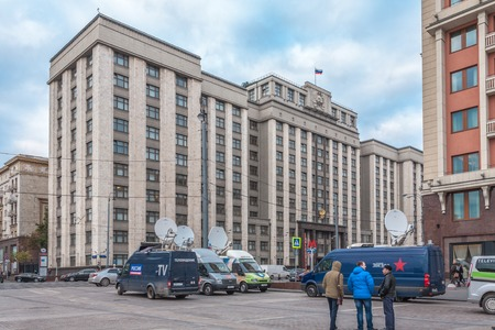 duma: Moscow, Russia - October 14, 2015: Entrance to the State Duma of Federal Assembly of Russia (parliament). Look through Okhotny ryad Street.