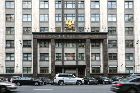 duma: Moscow, Russia - October 14, 2015: Entrance to the State Duma of Federal Assembly of Russia (parliament). Editorial