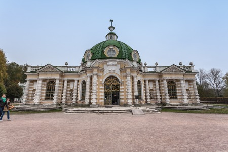 kuskovo: Moscow, Russia - October 17, 2015: Country estate of the count Pyotr Sheremetev in Kuskovo. Lodge Grotto, 1755-1761 of construction. Sculptor F. Argunov. Central entrance to a grotto.