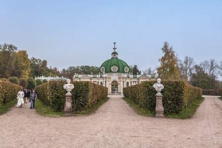kuskovo: Moscow, Russia - October 17, 2015: Country estate of the count Pyotr Sheremetev in Kuskovo. Lodge Grotto, 1755-1761 of construction. Park sculpture at the Grotto.