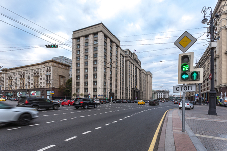 duma: Moscow, Russia - October 14, 2015: Entrance to the State Duma of Federal Assembly of Russia, parliament. Look through Okhotny ryad Street. Editorial