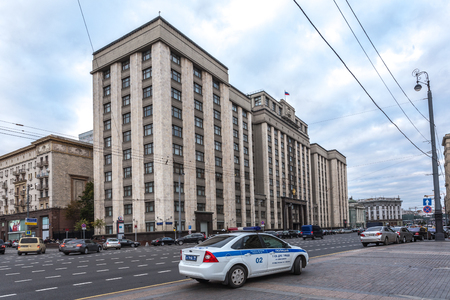 duma: Moscow, Russia - October 14, 2015: Entrance to the State Duma of Federal Assembly of Russia. Look through Okhotny ryad Street. Editorial