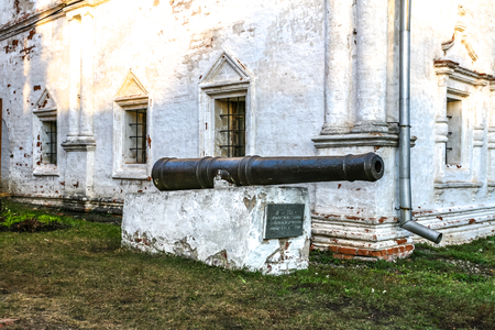 and eyelid: Pereslavl-Zalessky, Russia - November 03, 2015: Goritsky Monastery of Dormition. The museum in the building of the monastery, a pig-iron gun of the beginning of 17th eyelid. Editorial