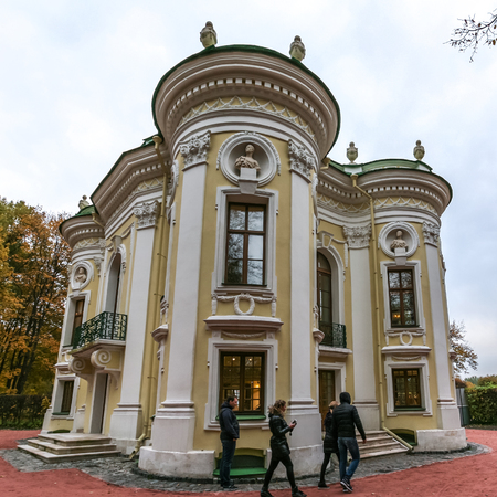 kuskovo: Moscow, Russia - October 17, 2015: Country estate of the count Pyotr Sheremetev in Kuskovo. Lodge Hermitage, 1765-1767. Architect K.I.Blank.