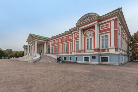 kuskovo: Moscow, Russia - October 17, 2015: Country estate of the count Pyotr Sheremetev in Kuskovo. The big house, was under construction in 1769.