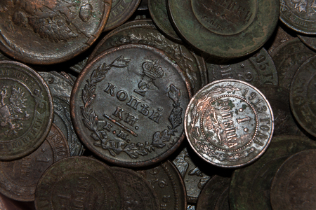 oxides: vintage copper coins of the Russian Empire in strong oxides Stock Photo