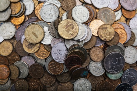 oxides: Coins of small face value in ratteen and oxides and after depreciation of national currency are almost necessary to nobody. Stock Photo