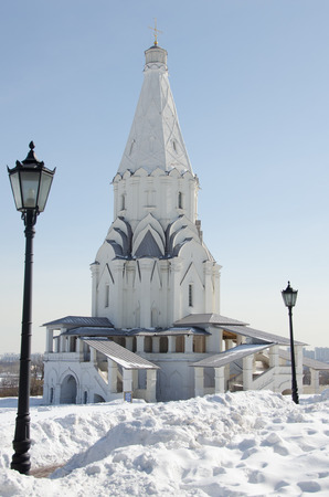 Orthodox Christichurch in early spring photo