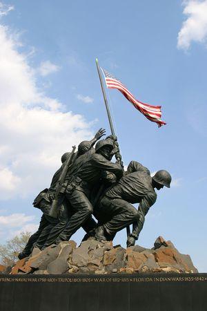 memorials: United State Marine Corp war memorial