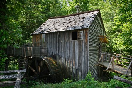Mill in the Smoky Mountains