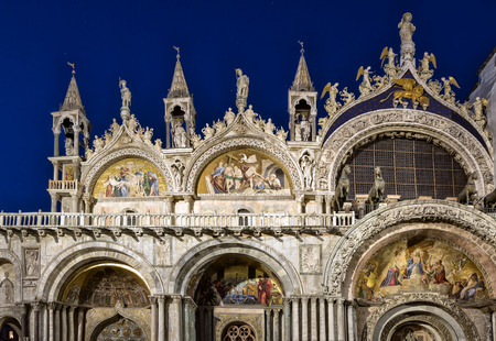 st  mark's: View of St. Marks Cathedral or San Marco Basilica