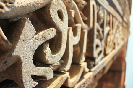 minar: wall decoration in qutub minar, delhi