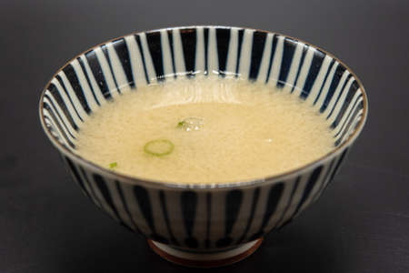Hearty bowl of hot Miso soup to sooth and satisfy the hunger pains.