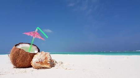 3a1a38196b2 v02601 Maldives beautiful beach background white sandy tropical paradise  island with blue sky sea water ocean