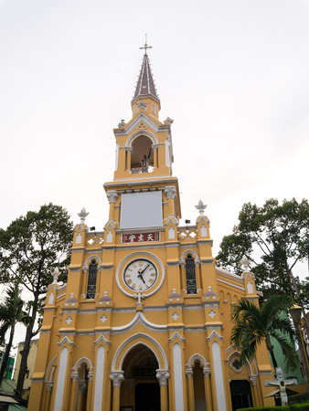 tam: The Saint-Francis Church  Cham Tam Church in  Ho Chi Minh, Vietnam Stock Photo