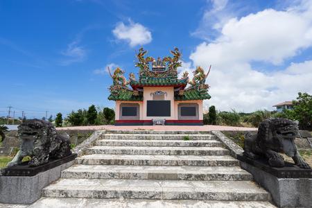 Chinese Cemetery in Ishigaki Island, Okinawa Japan 免版税图像