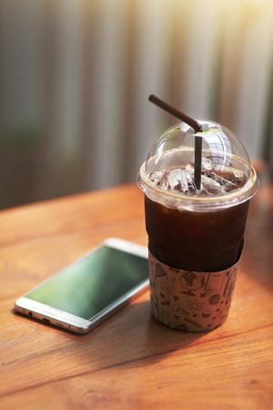 awake: coffee cup, americano
