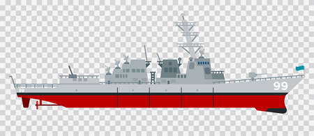 Vector image of an guards missile cruiser vector icon flat isolated Illustration