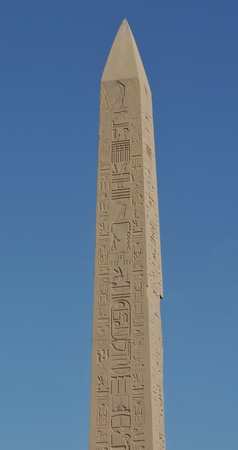 obelisk stone: the top half of thutmoses obelisk at the ancient Egyptian temple of Amun at Karnak, Luxor in Egypt