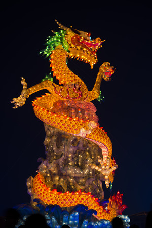 folkways: Close up view of colorful Lantern Festival at night.